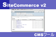 CMS without Database
